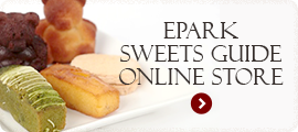 EPARK SWEETS GUIDE ONLINE STORE